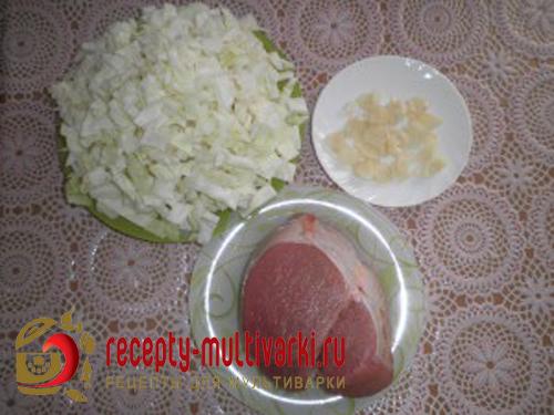 готовим мясо с овощами