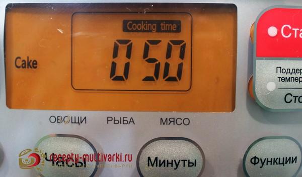 IMG_4387ф1