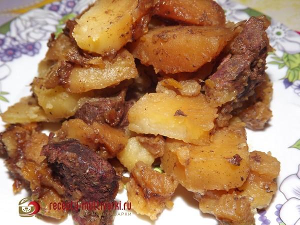 картошка с печенкой
