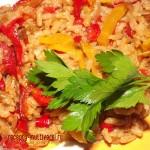 Тушеный рис с болгарским перцем