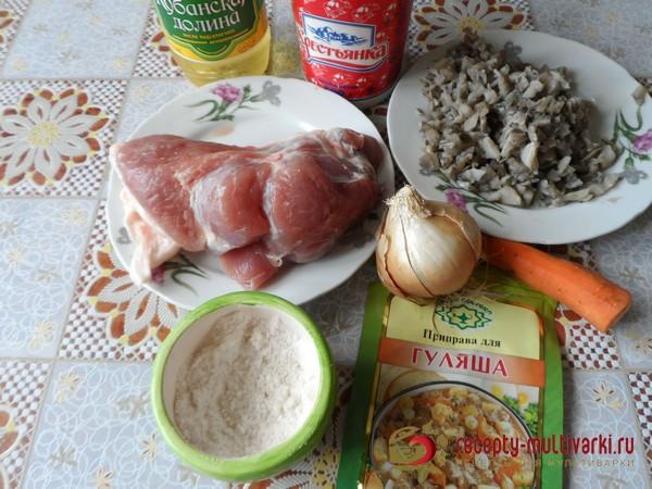 Тушеное мясо в мультиварке supra рецепты с фото