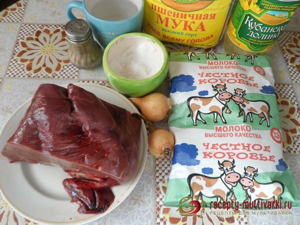 Блюда на пост рецепты