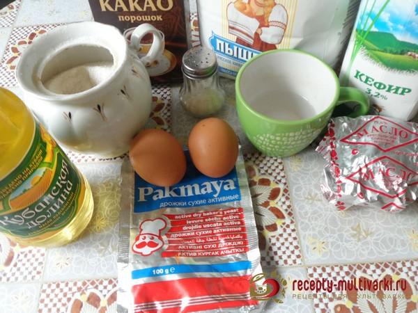 пончики рецепт с фото мультиварке