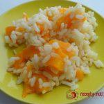 Рис с тыквой