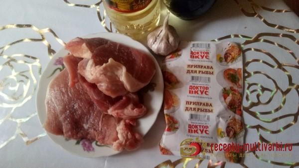 Стейк свинины на пару